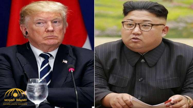 من سيدفع فاتورة فندق كيم ومصاريف القمة مع ترامب ؟