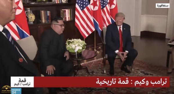 أول تعليق للزعيم الكوري الشمالي بعد لقائه بالرئيس الأمريكي ترامب -فيديو