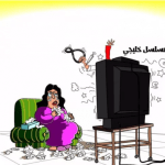 """شاهد: أبرز كاريكاتير """"الصحف"""" اليوم الاحد"""