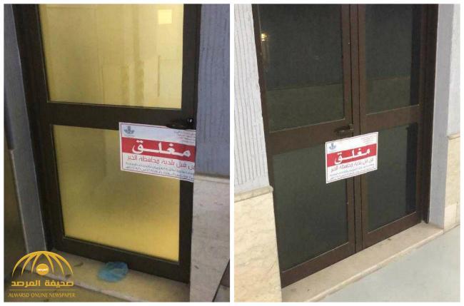 إغلاق مطعم بالخبر رفض دخول الزبائن بالزي الوطني
