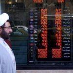 كارثة غير مسبوقة تصيب العملة الإيرانية!