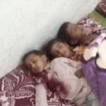 جريمة مروعة تهز الشارع اليمني .. أب يقتل أطفاله الثلاثة رميًا بالرصاص وهم نائمون!