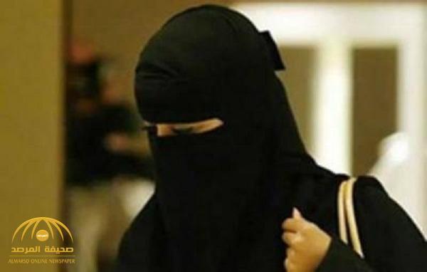 جامعة الطائف تحل مشكلة المواطنة الهاربة من زوجها القطري