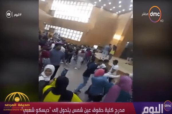 شاهد: طلبة مصريون يرقصون على أنغام أغنية شعبية داخل جامعة بالقاهرة!