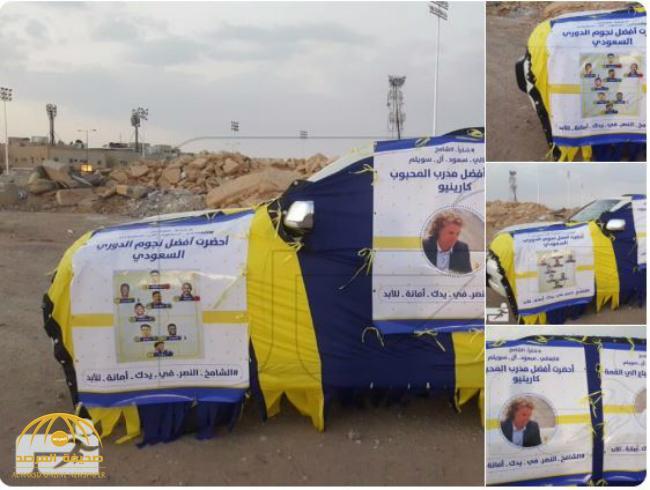 من امام مقر نادي النصر .. شاهد : مشجع نصراوي يشكر إدارة ناديه على طريقته الخاصة !