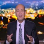 """شاهد.. عمرو أديب يحذر المصريين من تغريدة """"البرادعي"""".. """"بداية لحاجة هتحصل"""""""