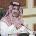 """بالفيديو .. شاهد أول حديث لنائب أمير مكة """"بدر بن سلطان"""" أثناء  ترؤسه اجتماعاً لهيئة تطوير المنطقة !"""