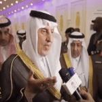 بالفيديو.. لمن قال خالد الفيصل: شيء غريب.. اتقوا الله في أنفسكم اتقوا الله في بلادكم!