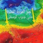 """العاصفة تواعد 5 مناطق.. و""""كراني"""" يكشف تفاصيل الموجة القطبية!"""