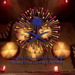 """""""هيئة الترفيه"""" تعلن عن تنظيم مهرجان المغامرة العالمي وتكشف عن أبرز فعالياته"""