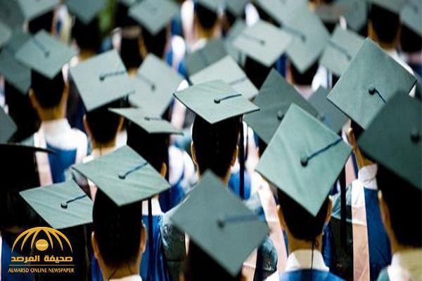 الكشف عن آلية فحص شهادات التخرج وحفظ خصوصية الخريجين