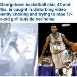 شاهد: لاعب كرة سلة أمريكي شهير يعتدي على  فتاة  ويحاول اغتصابها بالقوة في شارع عام بولاية ميريلاند