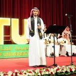 جامعة الطائف تطلق مسار الموسيقى وخبراء مختصين للتدريس