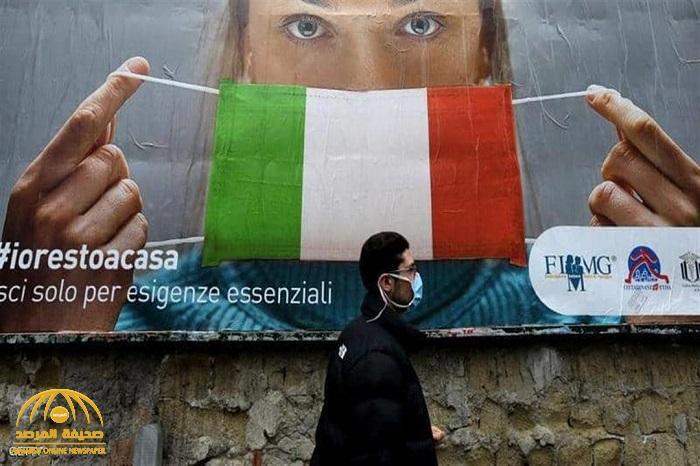 إيطاليا تعلن تسجيل أقل حصيلة يومية لوفيات كورونا خلال أسبوعين