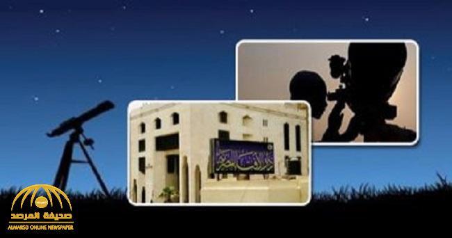 """""""مصر"""" تعلن الجمعة أول أيام شهر رمضان"""