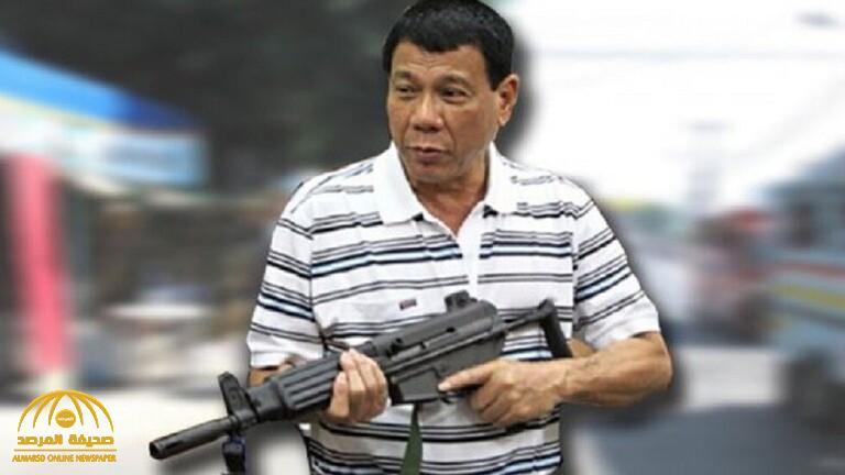 رئيس الفلبين يهدد بإطلاق الرصاص على مخالفي العزل الصحي .. ويتوعد: سأدفنكم !