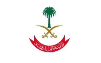 رئاسة أمن الدولة تكشف عن فتح باب القبول على 3 رتب