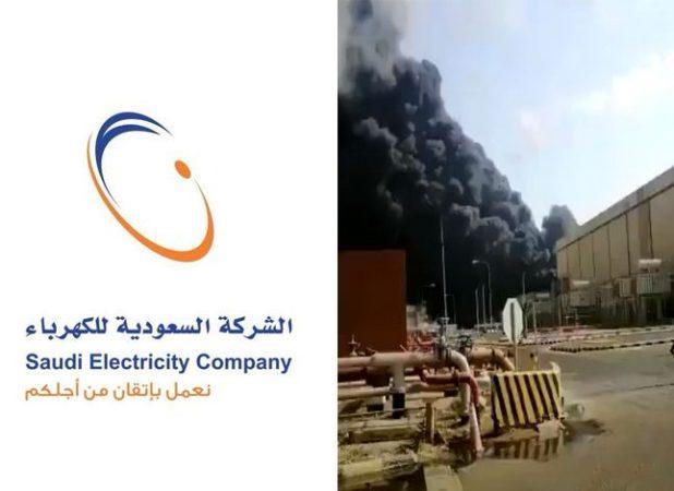 أول تعليق من الكهرباء على اندلاع حريق ضخم بمحطة توليد رابغ