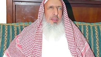 Photo of مفتي السعودية: الإخوان جماعة ''حاقدة''