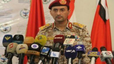 Photo of اليمن : الدفاعات الجويه تنجح في التصدي لطائرة F15  تابعة للتحالف العربي
