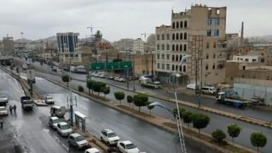 Photo of وكالة شنخوا : لجنة عسكرية سعودية تصل صنعاء لترتيب انهاء الحرب في اليمن