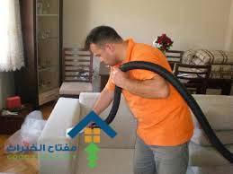 سعر تنظيف الكنب بالبخار بشمال الرياض
