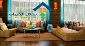 شركة غسيل الكنب بشمال الرياض
