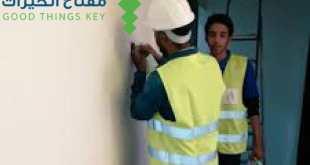 شركة صيانة منازل بالرياض