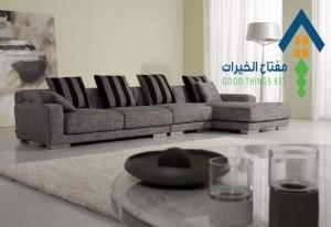 شركة غسيل كنب بغرب الرياض