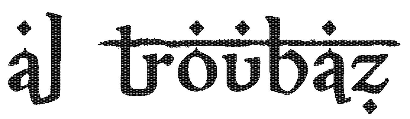 Al Troubaz