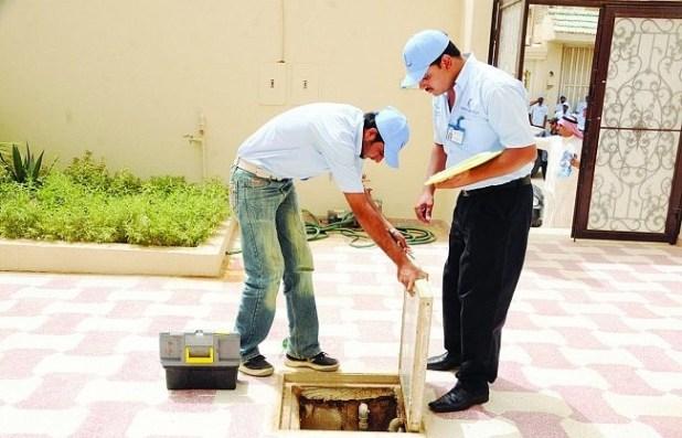شركة كشف تسربات المياة بنجران