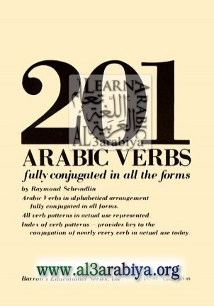 Image result for 201 Arabic Verbs pdf