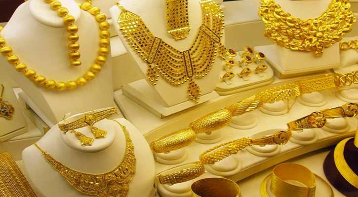 اختيار والدين بالتبنى درجة مئوية سعر الجرام الذهب عيار 21 اليوم Dsvdedommel Com