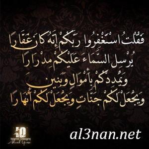صور رمزيات ماسنجر 2019رمزيات فيس بوك ماسنجر جديدة احباب عرب