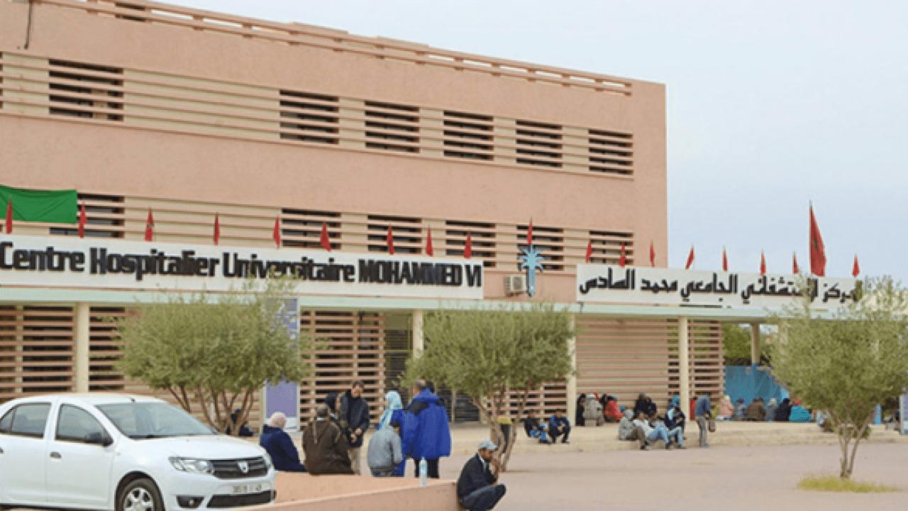 CHU Marrakech