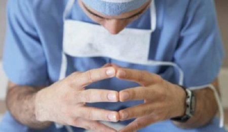 أطباء القطاع العام والخاص