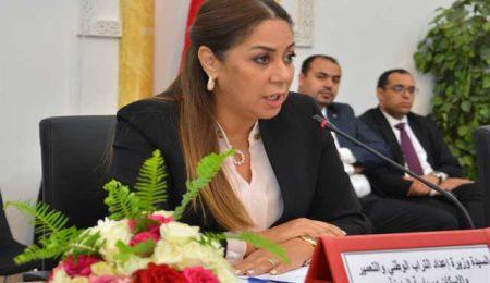 وزيرة التعمير المغربية