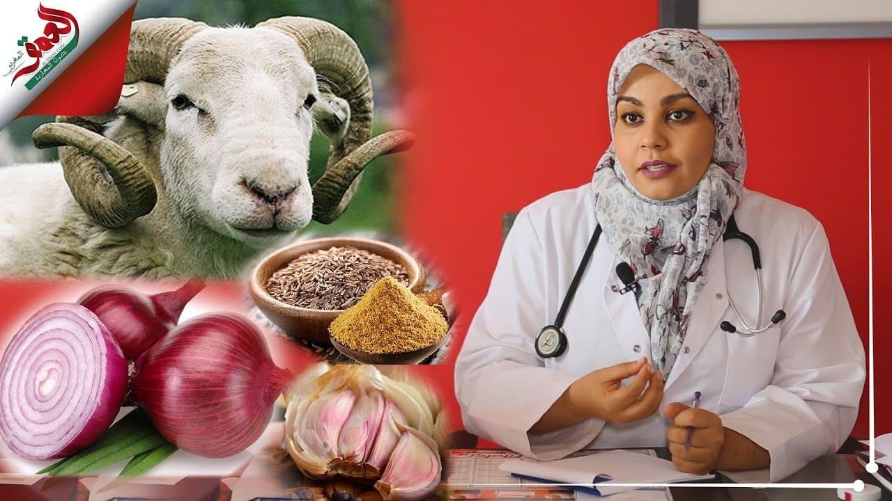 طبيبة - نصائح عيد الأضحى