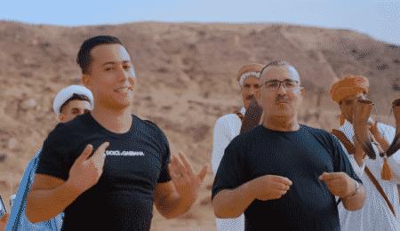 مغني مغربي