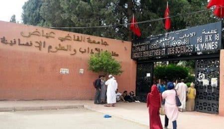 كلية الآداب جامعة القاضي عياض