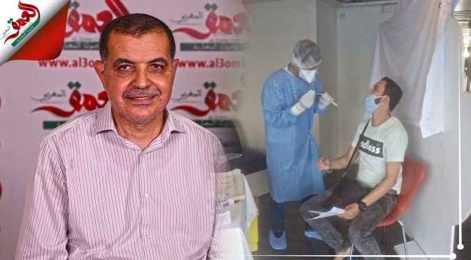 الجمعية المغربية الطبية للتضامن