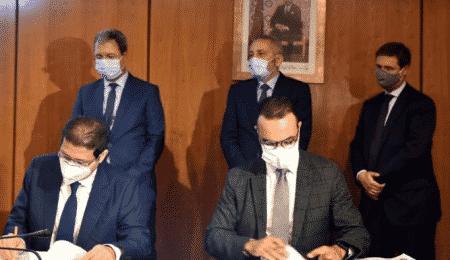 توقيع شراكة بين صنوق الايداع ومجموعة عبد المومن