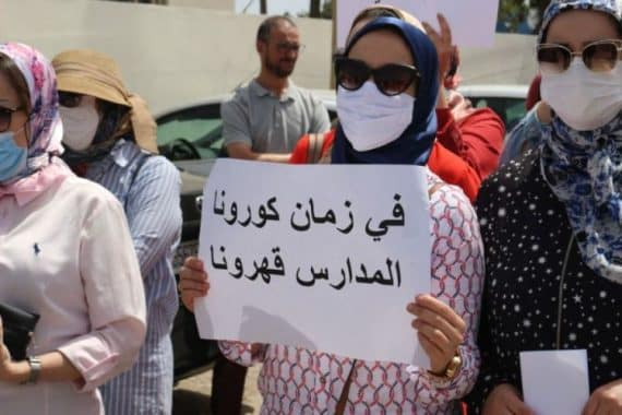 احتجاج أمام مدرسة خاصة