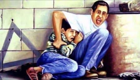 الشهيد الفلسطيني