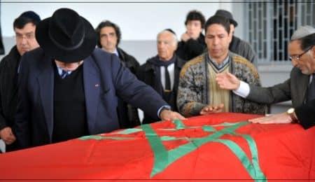 صورة لليهود المغاربة مع الراية المغربية