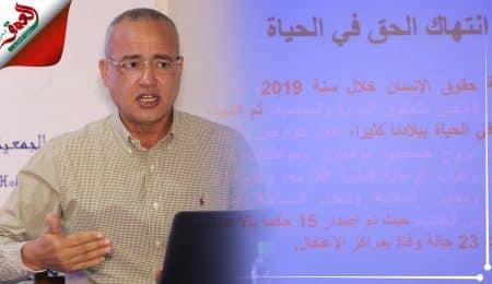 عزيز غالي رئيس الجمعية المغربية لحقوق الإنسان