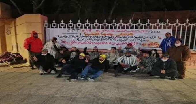 احتجاج رجال التعليم بجهة الشرق