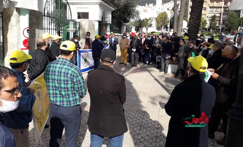 احتجاجات أطر الإدارة التربوية بتطوان