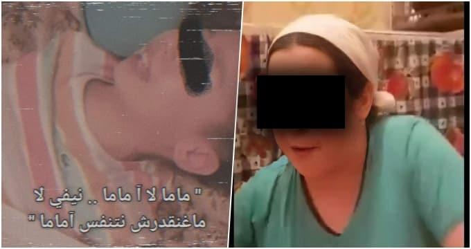 تعذيب طفلة في العرائش من طرف أمها