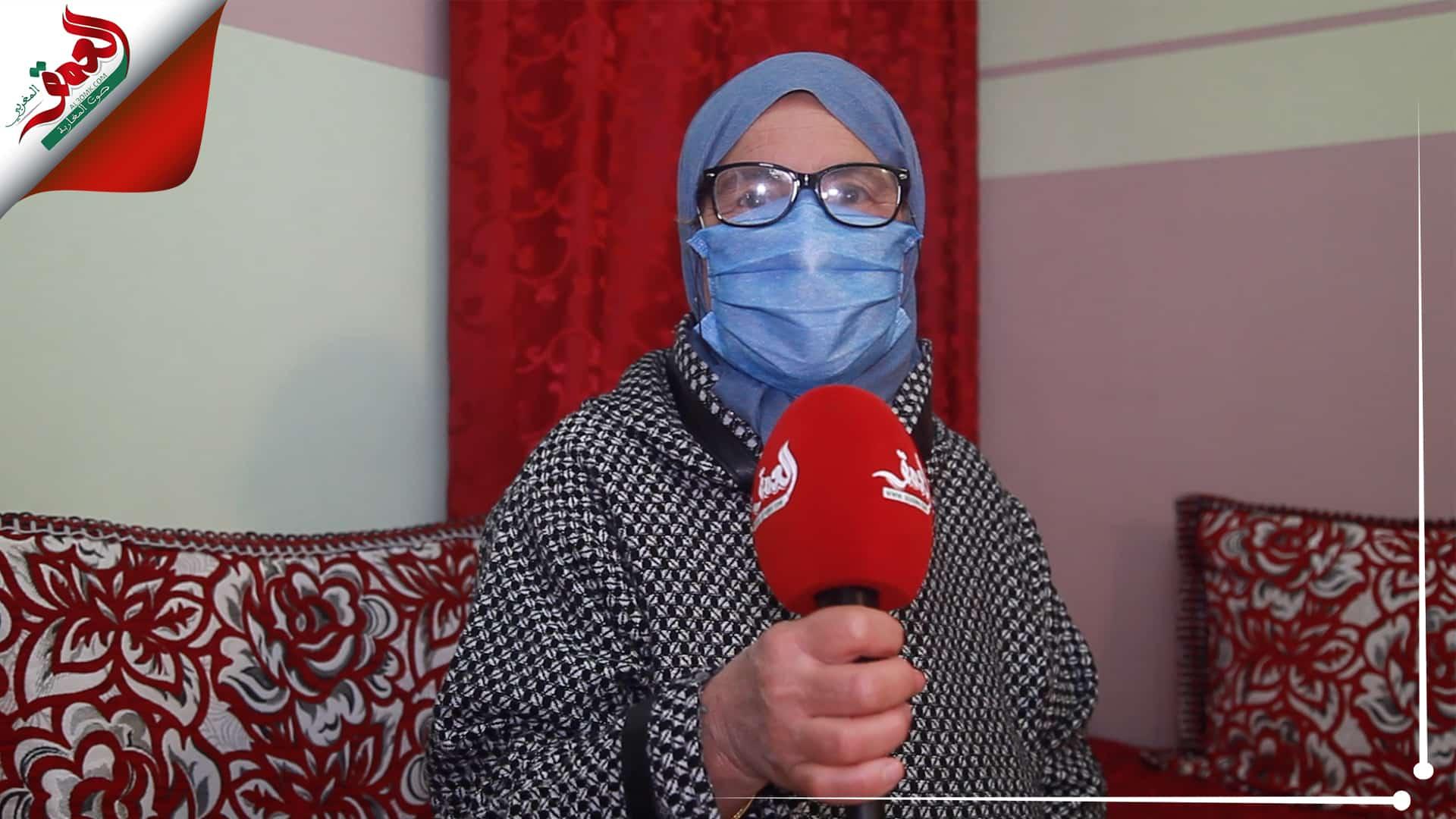 ارملة جندي مغربي: فقدت زوجي ووالدي دفاعا عن الوطن وأناشد المسؤولين لمساعدتي